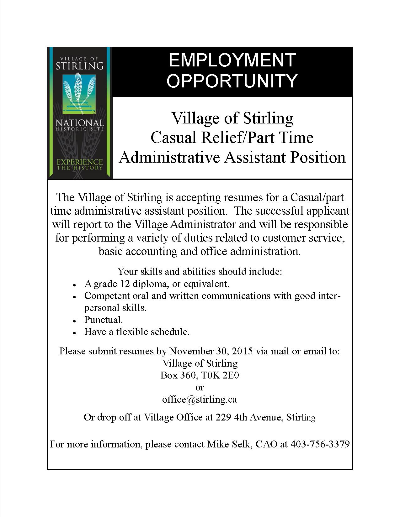 now hiring for casual relief  part time administrative